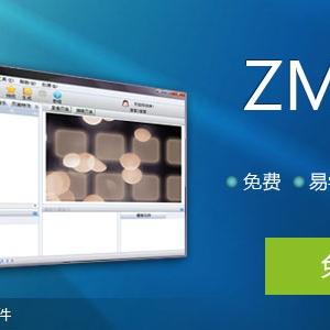 ZMaker v1.24 官方下载